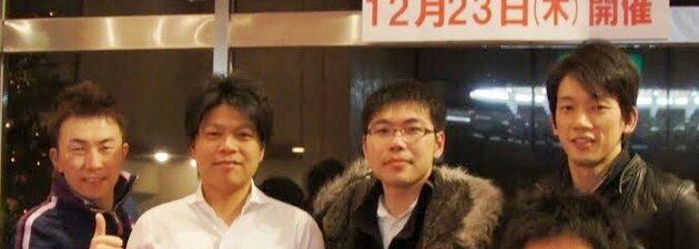 創業メンバーとの当時の写真