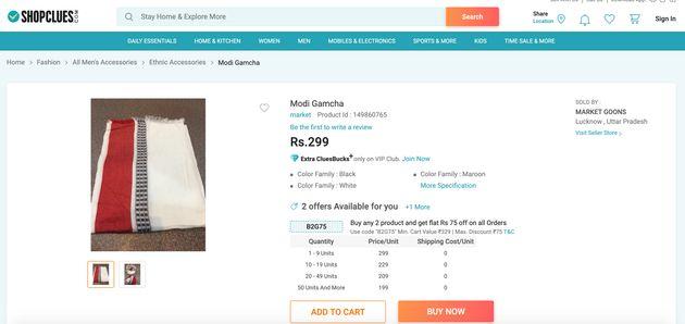 A Leirum Phee scarf being sold on ShopClues website as 'Modi Gamcha'. Screenshot taken at 11am on 12...