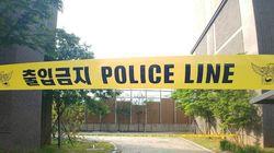 '원주 일가족 사망 사건' 숨진 전 남편, 알고 보니 살인