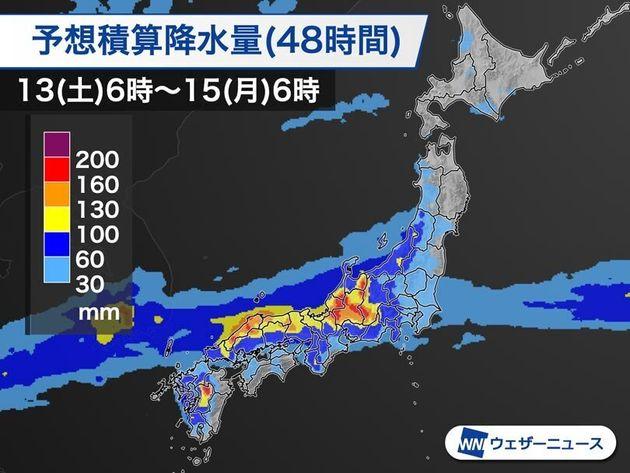 48時間予想積算降水量 15日(月)6時まで