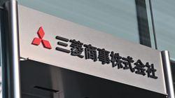 【新型コロナ】三菱商事が10億円を寄付。「国境なき医師団」「ジャパン・プラットフォーム」などに