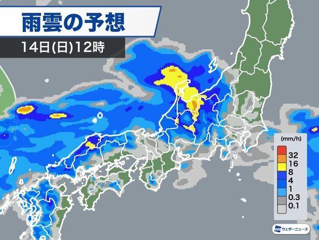 雨雲の予想 14日(日)12時