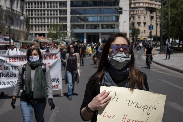 Protest by teachers and students against the new education related multi-bill outside the Greek Parliament...