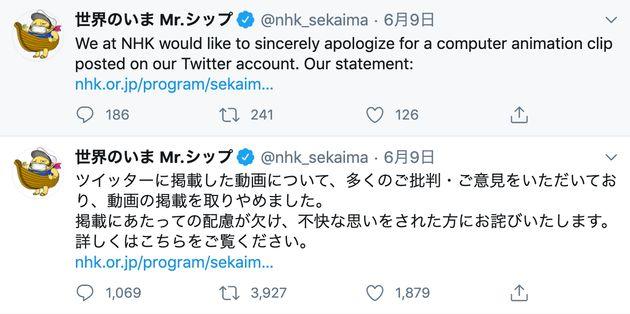 NHK『これでわかった!世界のいま』の番組公式Twitter