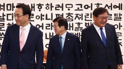 여야의 21대 국회 원 구성 협상이 끝내