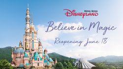 香港ディズニーランド、6月18日から運営再開。アジアで臨時休園続くのは、東京ディズニーリゾートのみ