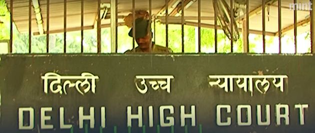 Screenshot of the Delhi High Court gate from a video documentary about the setting up of the court prepared...