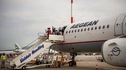 Στα 150 εκατ. ευρώ η κρατική ενίσχυση της Aegean