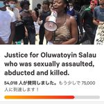 19歳のBLM活動家女性、失踪から1週間後に遺体で見つかる。性暴力被害をツイートしていた