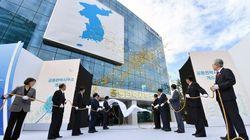 北朝鮮が南北連絡事務所を爆破か 韓国