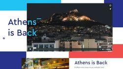 Δήμος Αθηναίων και Εμπορικός Σύλλογος Αθηνών ενώνουν δυνάμεις για την στήριξη των