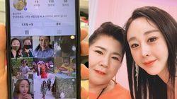 함소원이 시어머니 '중국 마마' SNS 개설을