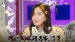 김하영이 서프라이즈 속 '절세미녀 등장 씬'을 재연했다