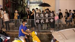 香港版国家安全法「中国に再考を強く求める」G7の声明発表。
