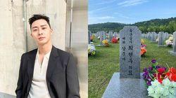 배우 박서준이 국가유공자인 외조부의 묘소 찾은 뒤 한