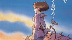 『風の谷のナウシカ』『もののけ姫』…ジブリ4作品を劇場公開。6月26日から全国の映画館で