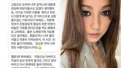 가수 이효리가 블루 '다운타운베이비' 역주행에 기뻐하며 한