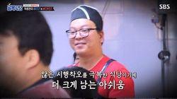 '백종원의 골목식당' 홍탁집이 위생관리 '최악' 평가에 밝힌