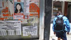 Γυναίκα του φιλικού περιβάλλοντος της οικογένειας αναζητούν οι αρχές για την εξαφάνιση της