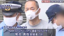 일본에서 10대 성착취 영상 유포 사건이