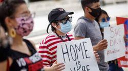 米最高裁、若い不法移民の救済廃止は「違法」 トランプ氏は反発 [BBC NEWS