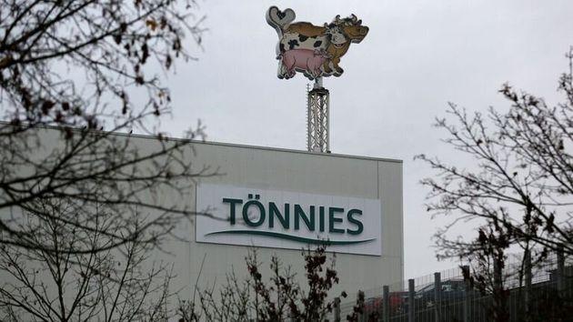 Fábrica del grupo Toennies, en