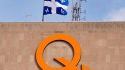 Les employés d'Hydro-Québec ne seront pas admissibles à une prime pour