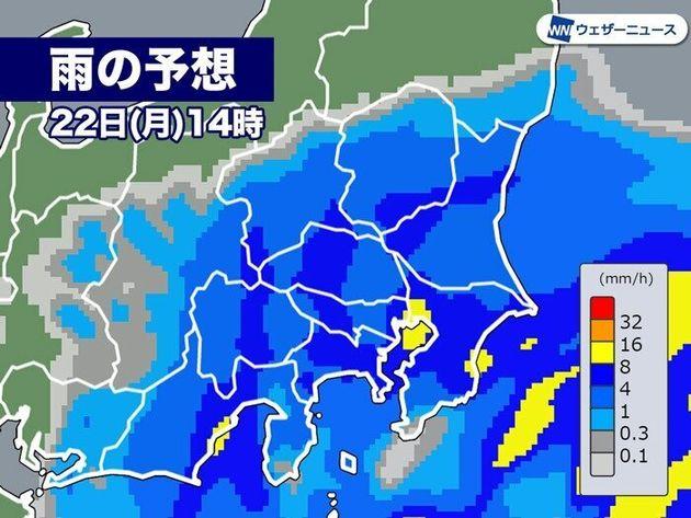 【今日の天気】東京は梅雨寒の一日 強い風や雨に注意