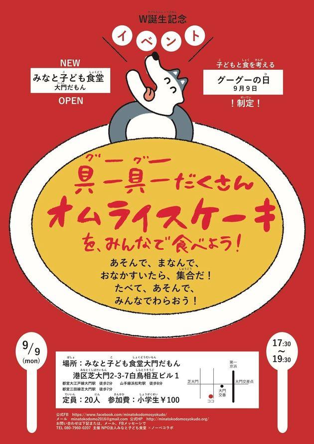 福島崇幸氏PR戦略、堀越理沙氏チラシ制作、今井祐介氏店頭他ラボシート制作。