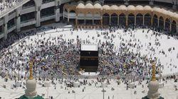 Le grand pèlerinage de la Mecque maintenu, avec un millier de pèlerins