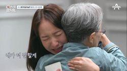 '아이콘택트' 손녀가 할머니와 눈맞춤하다 눈물 흘린 사연
