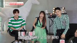 SBS funE '왈가닥뷰티' 측이 일베 자막 논란에 밝힌