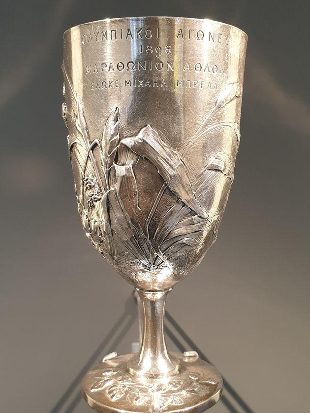 Το ολόγραμμα του κυπέλλου Bréal του Σπύρου Λούη στην