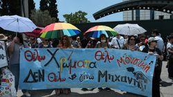 Διαμαρτυρία εκπαιδευτικών έξω από το υπουργείο