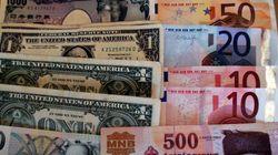 ΔΝΤ: Οι οικονομικές επιπτώσεις του κορονοϊού θα ξεπεράσουν τις χειρότερες