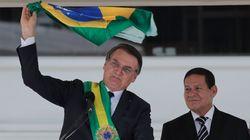 TSE arquiva 1 das 8 ações que questionam chapa de Bolsonaro e Mourão nas eleições de