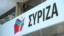 Πηγές ΣΥΡΙΖΑ: «Κυβέρνηση παρακράτους η ΝΔ, μας γυρνά 30 χρόνια