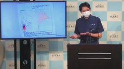 千葉県で震度5弱の地震は東日本大震災の余震。「9年も経って…」と驚きの声