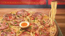 대만 피자헛이 '라멘 피자' 신메뉴를 선보인다