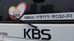 1000억원 적자 위기의 KBS가 직원 1000명을