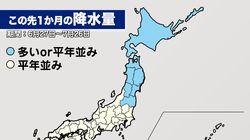 【1ヶ月天気予報】梅雨末期の大雨に警戒