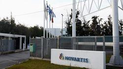 Novartis: Εξωδικαστικός συμβιβασμός χωρίς αναφορά για δωροδοκία Ελλήνων