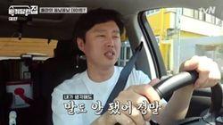 김희원이 박보영과의 열애설 관련 질문에 보인
