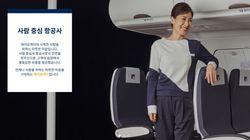 韓国の格安航空会社、客室乗務員の「ジェンダーレス」ユニフォームを発表