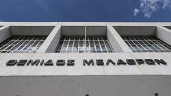 ΣΥΡΙΖΑ: Αναφορά στον εισαγγελέα του Αρείου Πάγου για την «παράνομη ηχογράφηση
