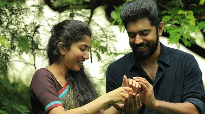 Nivin Pauly and Sai Pallavi in 'Premam'