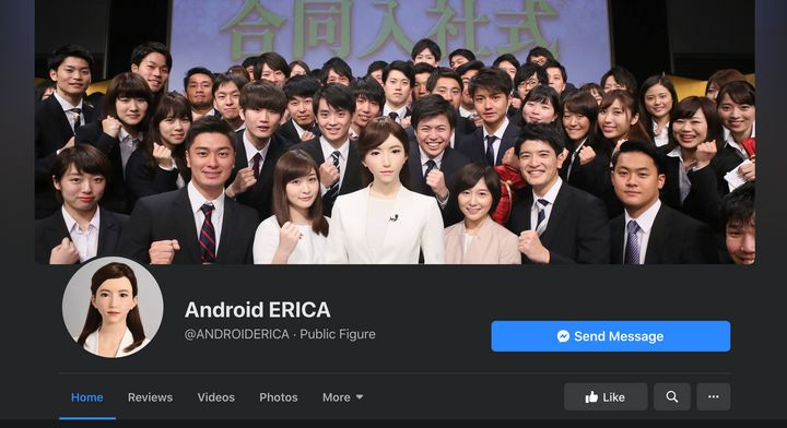 The Facebook page for the artifically intelligent robot Erica, who has worked as an announced for Nippon TV.