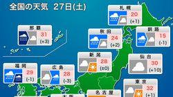 【6月27日の天気】東京や名古屋は連日の30℃超を予想 熱中症に要注意