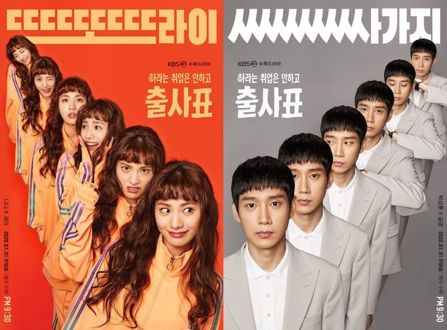 KBS 2TV 수목드라마