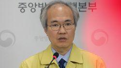 방역당국이 파악한 경기 안양 '주영광교회' 집단감염의
